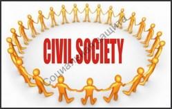 Несправедливое социальное устройство